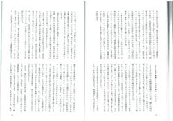 公徳20170103_0004
