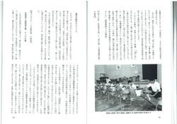 公徳20170103_0007