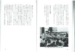 公徳20170103_0008