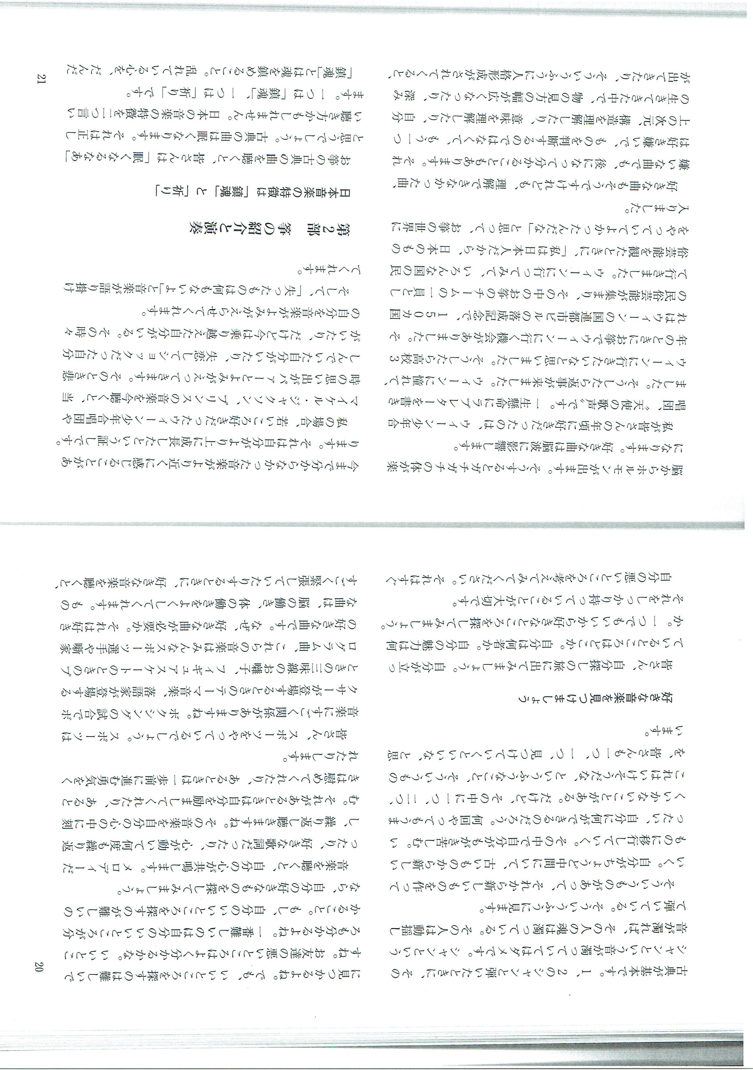 公徳20170103_0005