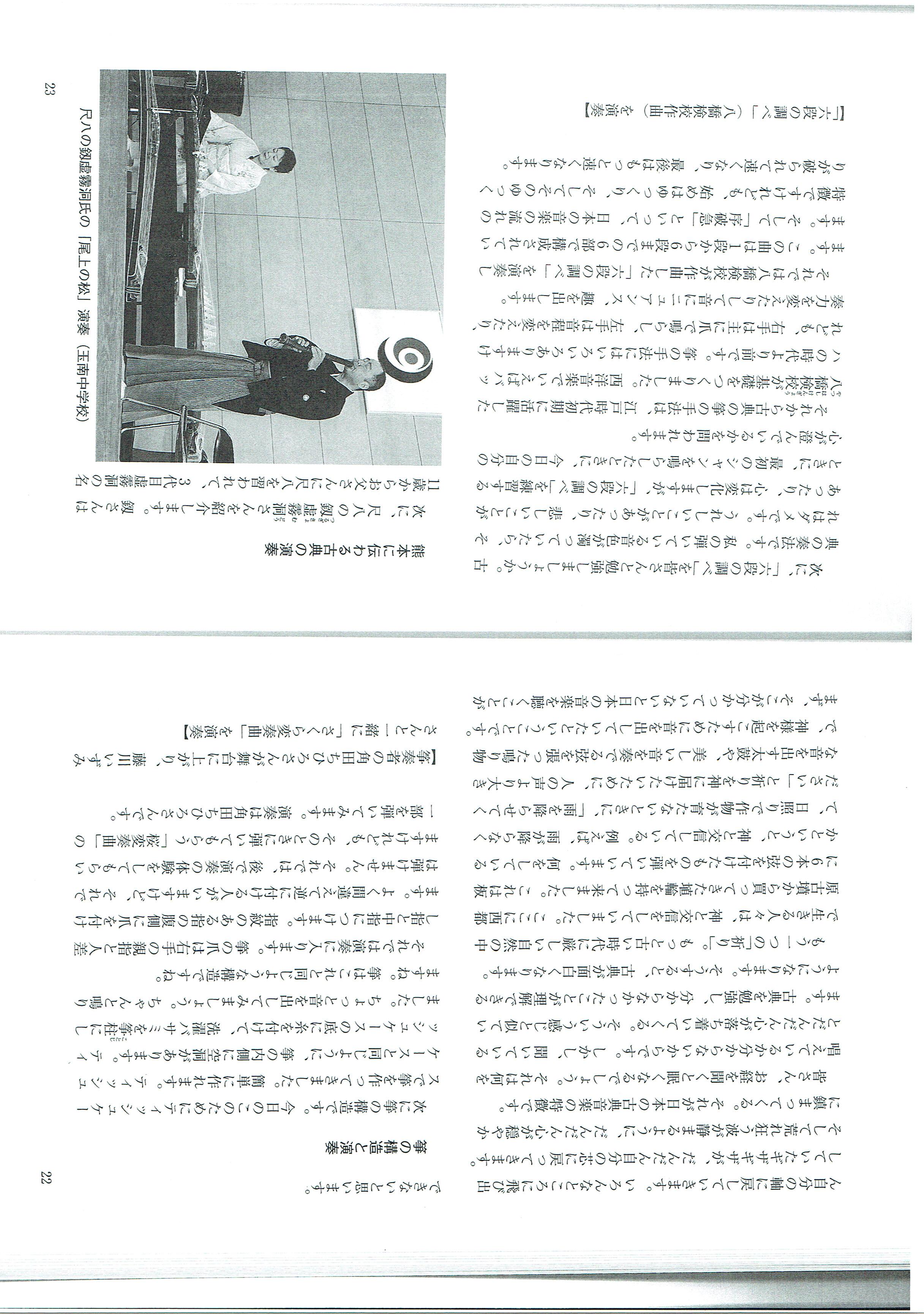 公徳20170103_0006