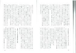 公徳20170103_0002