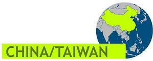 Produkte aus China und Taiwan