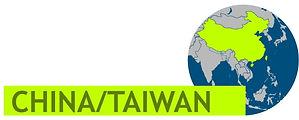 Link zu China und Taiwan