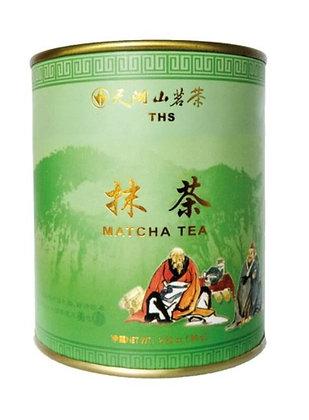 Teedose mit Matcha Tee von vorne