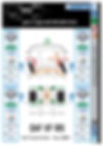 APP10.jpg
