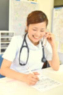 お問合せ|人見訪問看護リハビリステーション