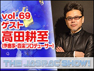 「第69回〜The JASRAC SHOW〜」