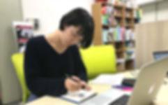 スクリーンショット 2019-11-12 20.39.57.jpg