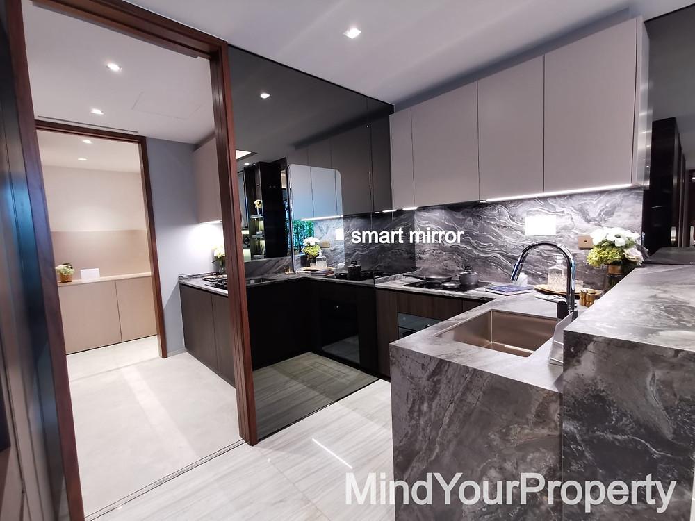 Leedon Green Smart Mirror
