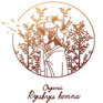 """2019 11月11日(月) 10:00〜15:00   受付9:30〜 オーガニック琉球ヘナ 育ての親  中村はる美 様を、お招きして お話会&ヘナマイスター講習会を開催します。 定員10名 ---------------------------------------- 『植物で染める』 それは地球へ贈る""""ありがとう""""のカタチです。 沖縄の強い太陽の日差しを浴びて育った 『オーガニック琉球ヘナ』と 優しいインディゴ『琉球藍』です。 ----------------------------------- 場所:〒737-0911 広島県呉市焼山北3−9−21 電話:0823−34−1518 メルアド:bbsakira@nifty.com 参加費:3000円  琉球ヘナ代:10g 290円〜 など ------------------------------------ 株式会社レイ企画 代表取締役 中村はる美 http://www.ray-plan.com 正規取扱代理店 http://www.ray-plan.com/agency.html BARBERSHOP AKIRA http://www.bbsakira.net オーガニック琉球ヘナ加工体験 ----------------------------------- ノーマルコース (入会費1万円、年会費0円) 日本琉球ヘナ協会員さま 特典割引  ヘナ・藍共に定価の「永遠に10%Off」 プロフェッショナルコース (入会費1万円、年会費0円) 日本琉球ヘナ協会員さま 特典割引  ヘナ・藍共に定価の「永遠に20%Off」 --------------------------------------- 詳しくお聞きしてい方はAKIRAまでお問い合わせください。"""