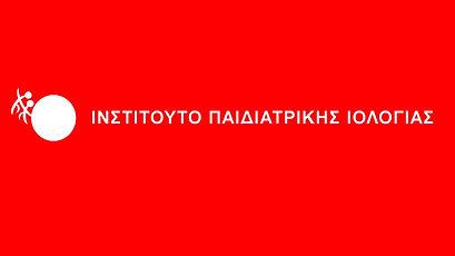 STATUTE'S ελληνικο.jpg