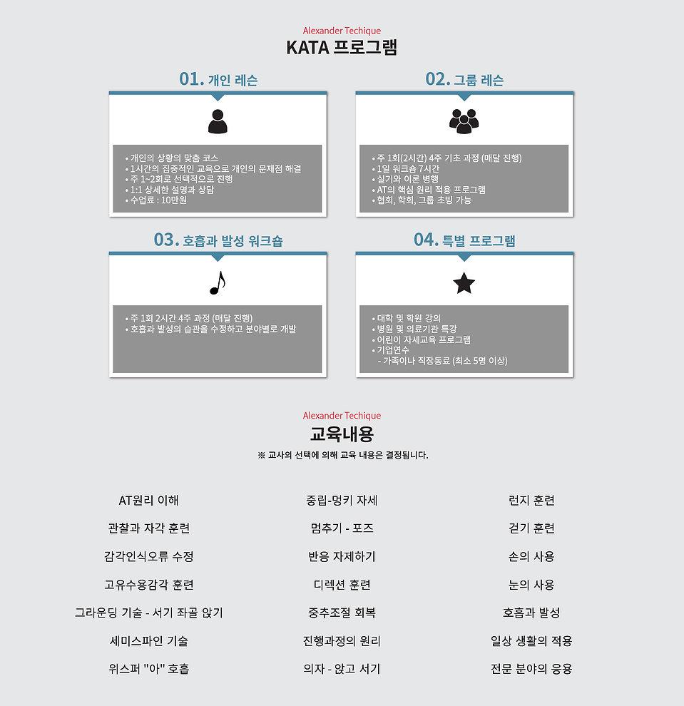 guideline2.jpg