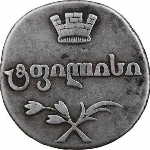 მონეტა