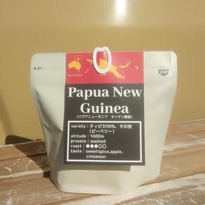 パプアニューギニア・キンデン農園のコーヒー豆の販売