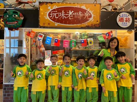 米老鼠班戶外教學-玩具博物館_210311.jpg