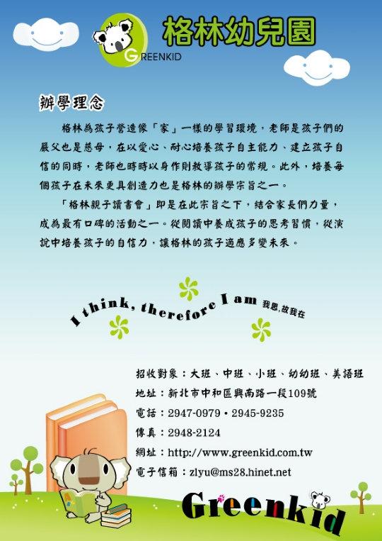 SY20140109151121-4881.jpg