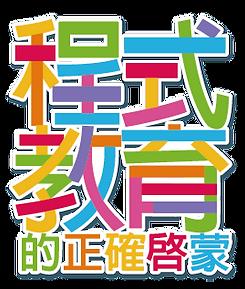 家有科技農場logo-05.png