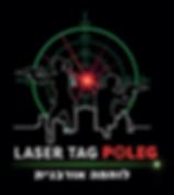 lasertag_poleg_new_logo.png