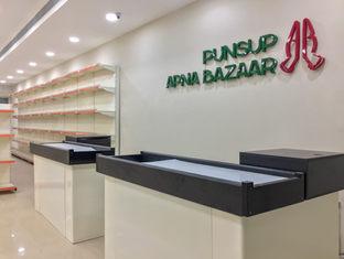 PUNSUP Apna Bazaar   Commercial Retail, Punjab State Civil Supplies Corporation