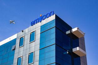 Emicon   IT Building