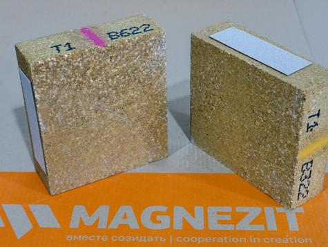 Группа Магнезит разработала серию новых огнеупоров для цементников