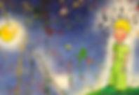 Le Petit Prince - Mais Qu'on t'Ils fait