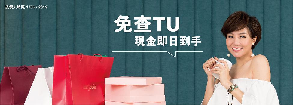 TU_工作區域 1.jpg