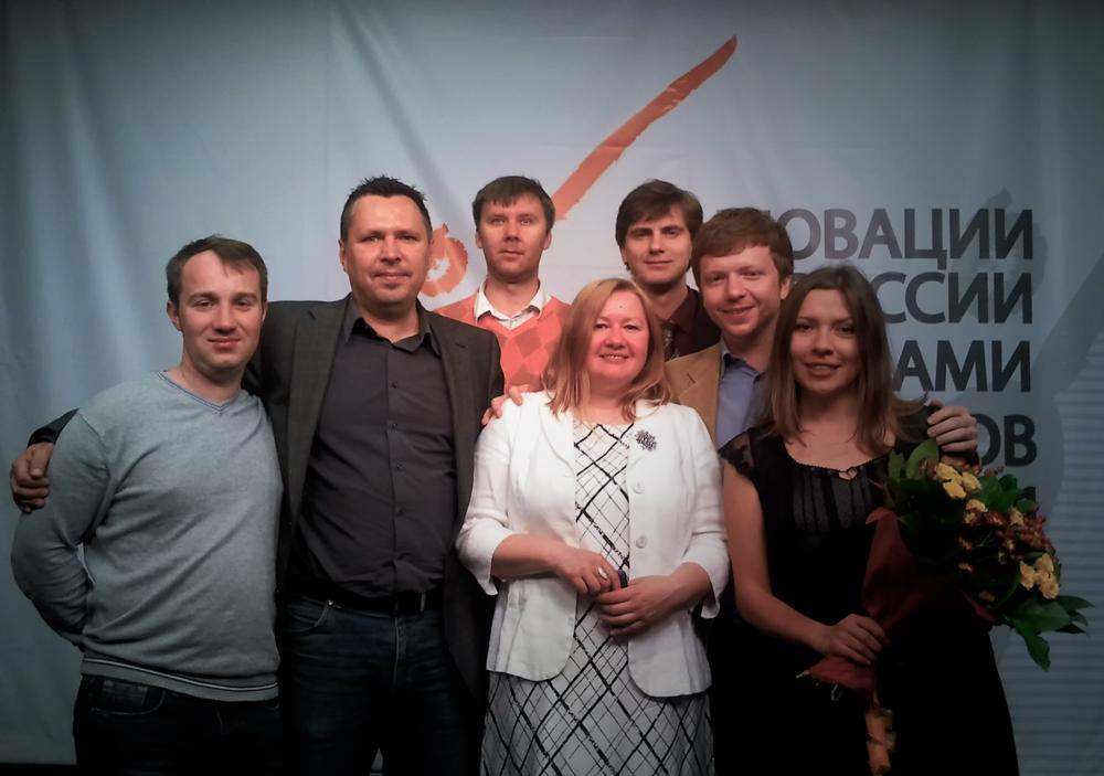 innov-forum