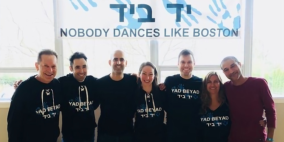 Yad Beyad Boston