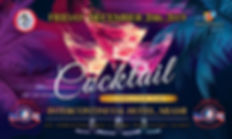 ADSF Cocktail Party Web Banner.jpg