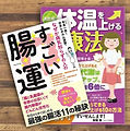 cover_obi.jpg