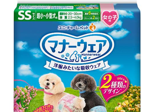 Unicharm Manner Wear Dog Diaper (Female) - Super-Small