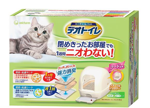 Unicharm Full-Cover Cat Litter System House