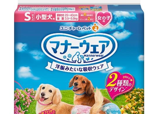 Unicharm Manner Wear Dog Diaper (Female) - Small