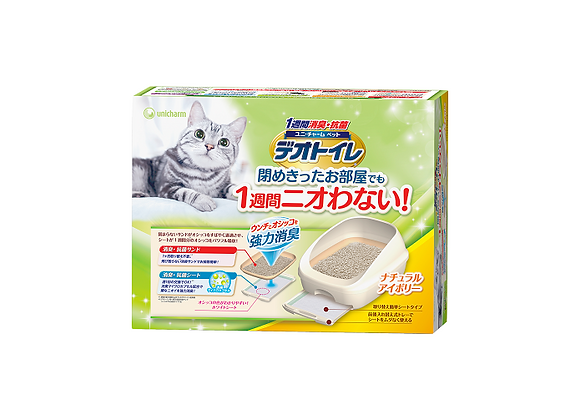 Unicharm Half-Cover Cat Litter System House