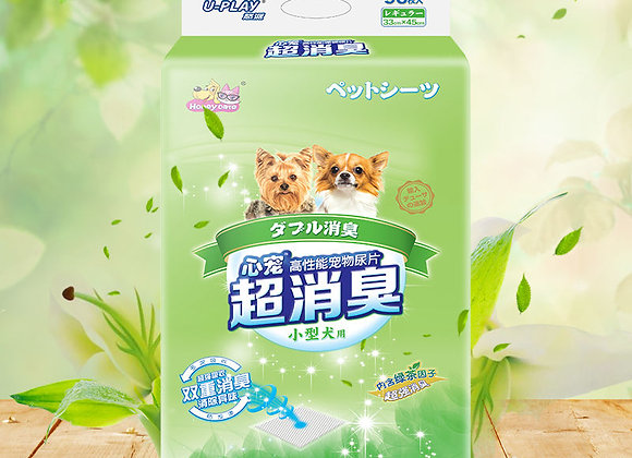 Honeycare U-Play Green Tea Scented Dog Pee Pad