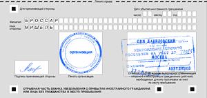 registration 2.png