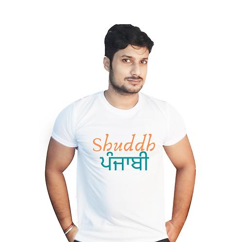 Shuddh Punjabi T shirt