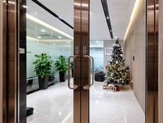 Frontech Centre (Office)