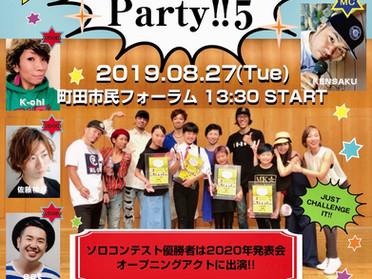 チャレンジパーティー5