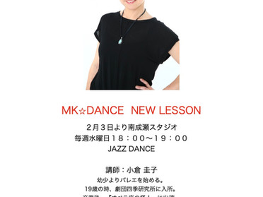 MK南成瀬スタジオNEW CLASS