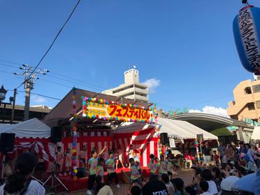 成瀬が丘フラワーロードフェスティバル