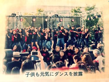 今週の「広報はだの」にMK☆ダンスのたばこまつりの写真が使われています╰(*´︶`*)╯♡