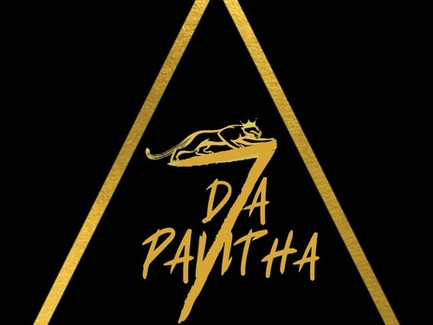 """Seven Da Pantha and Dat Dude Binz's New Track """"Why Now?"""" (Produced by Dat Dude Binz)"""