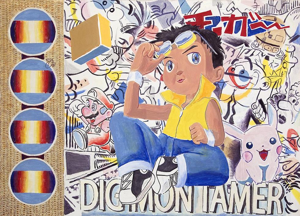 Digimon Tamer