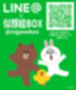 nigaoebox_line3.png