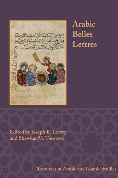 Arabic Belles Lettres