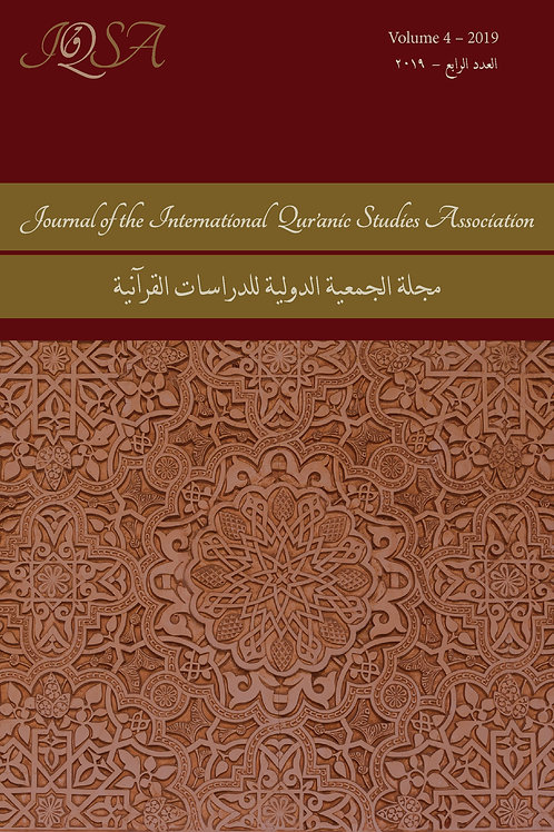 Journal of the International Qur'anic Studies Association Volume 6 (2021)