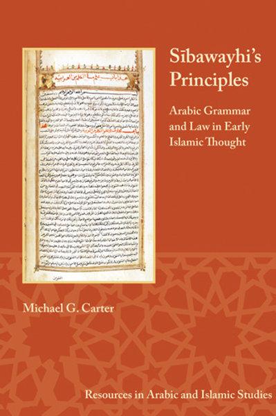 Sibawayhi's Principles